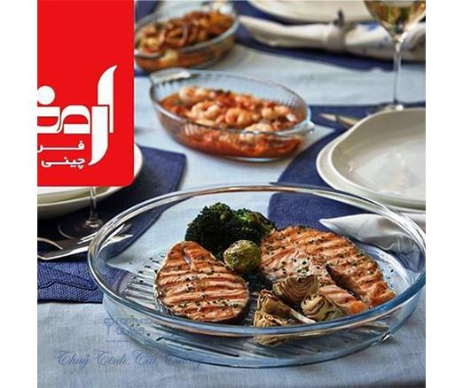 Đĩa nướng 2950 ml - 59544 - SX Thổ Nhĩ Kỳ